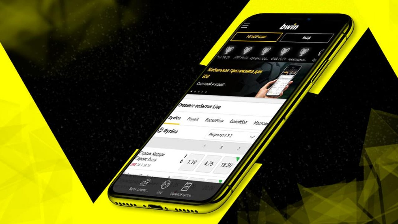 Version mobiles bwin